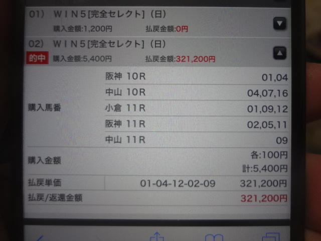 DSC03714.jpg