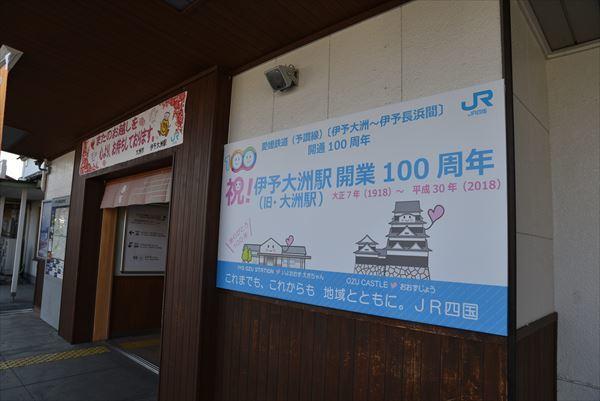 DSC_1880_R.jpg
