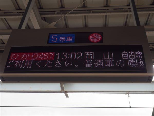 P2166038_R.jpg
