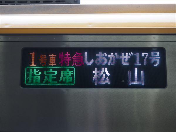 P2166131_R.jpg