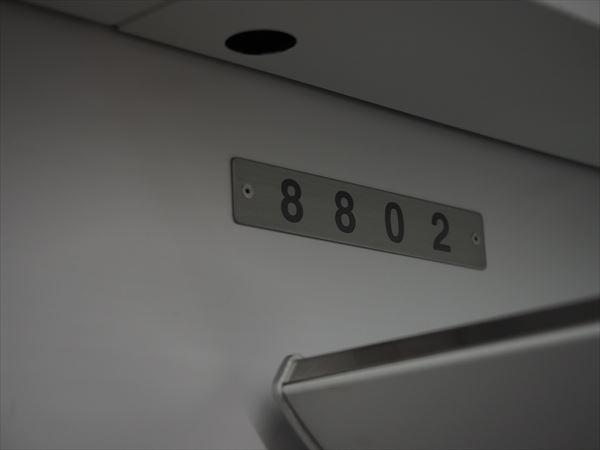 P2166249_R.jpg