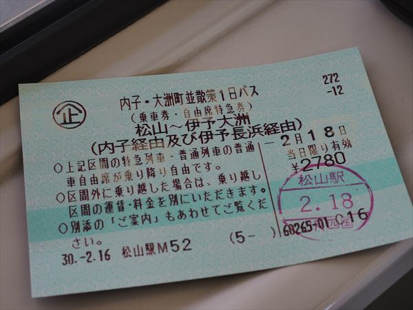 P2186442_R.jpg