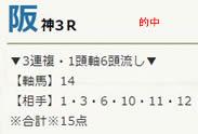 air324_1.jpg