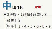 air33_2.jpg
