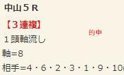 ba324_1.jpg