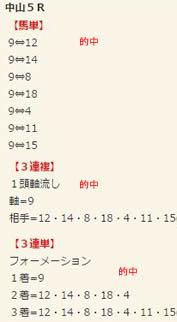 ba331_1.jpg