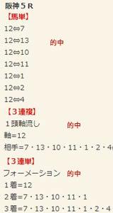 ba331_2.jpg