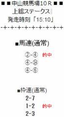 gate33_2.jpg