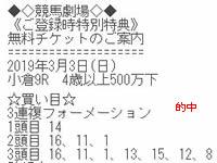 ge33_1.jpg
