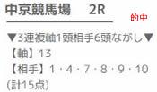 he324_2.jpg