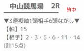 he325_2.jpg
