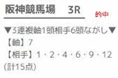he34_1.jpg