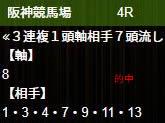 ho324_2.jpg