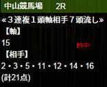 ho325_2.jpg