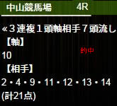 ho34_1.jpg