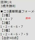 ichi317.jpg
