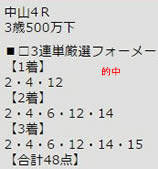 ichi317_3.jpg