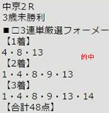ichi324_1.jpg