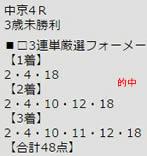 ichi324_2.jpg