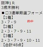ichi325.jpg