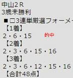 ichi325_3.jpg
