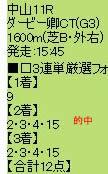 ichi331_1.jpg