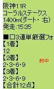 ichi331_2.jpg