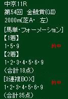 ike311_1.jpg
