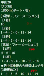 ike324_1.jpg