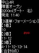 ike34_2.jpg