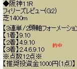 kd311_4.jpg
