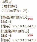 kd324_2.jpg