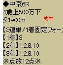 kd324_3.jpg