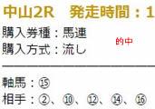 kin325_2.jpg