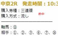 kin325_3.jpg