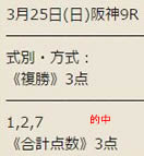 lin325_1.jpg