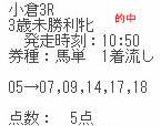 min34_1.jpg