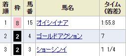 nakayama1_331.jpg