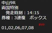 ore325.jpg
