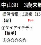 rp318_1.jpg