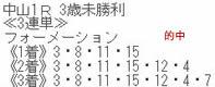 sy331_1.jpg