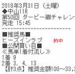 time331_1.jpg