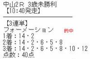 uma331_1.jpg