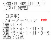 uma34_1.jpg