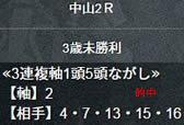 un317_3_2.jpg