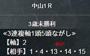 un324_1_2.jpg