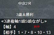 un324_2_2.jpg