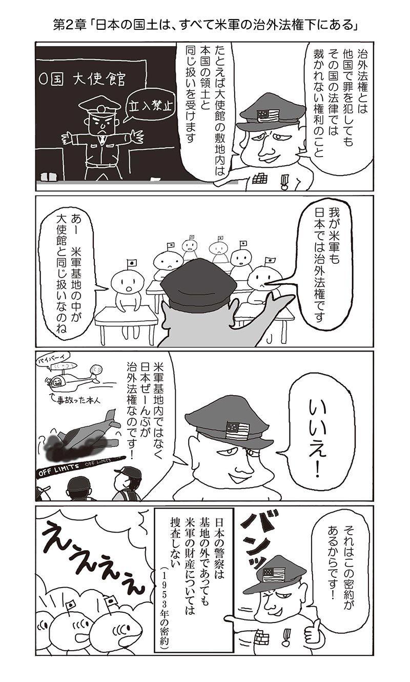 comic_002.jpg