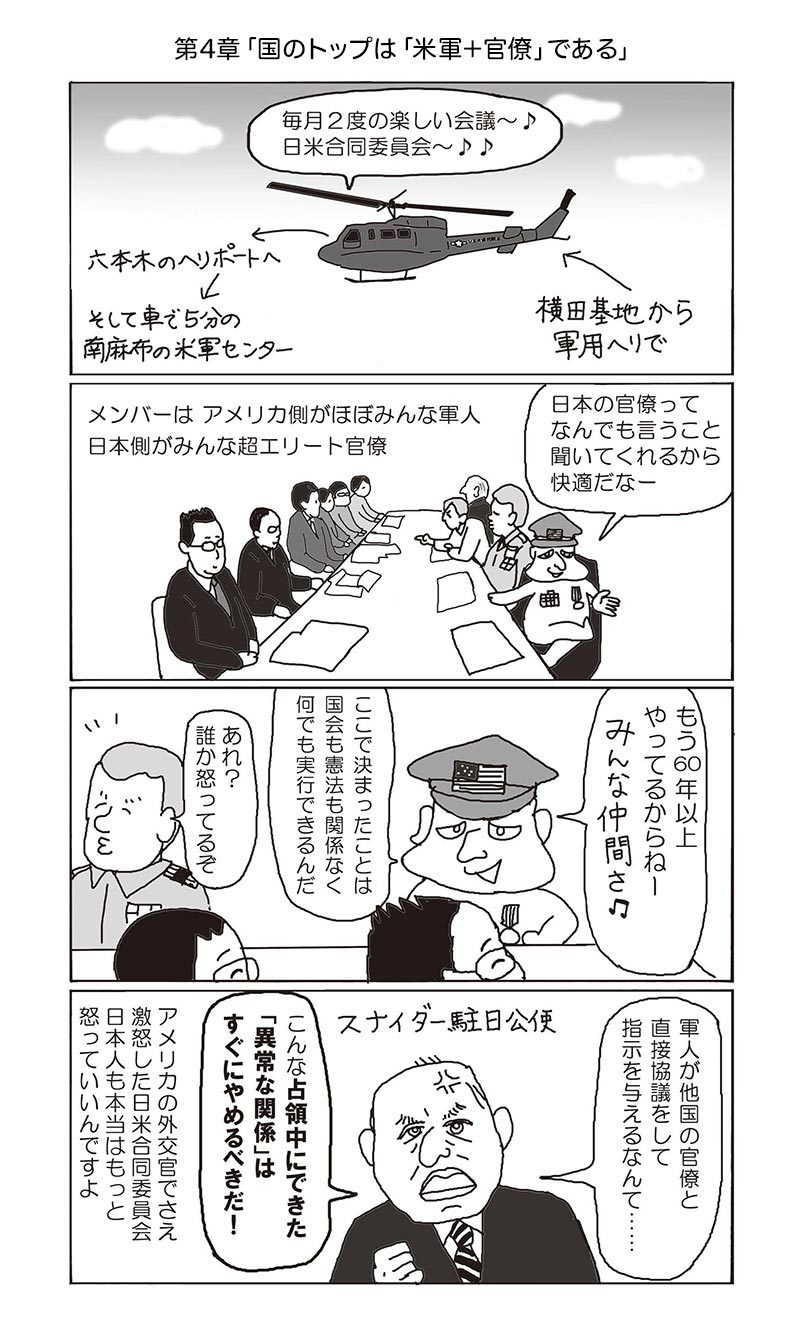 comic_004.jpg