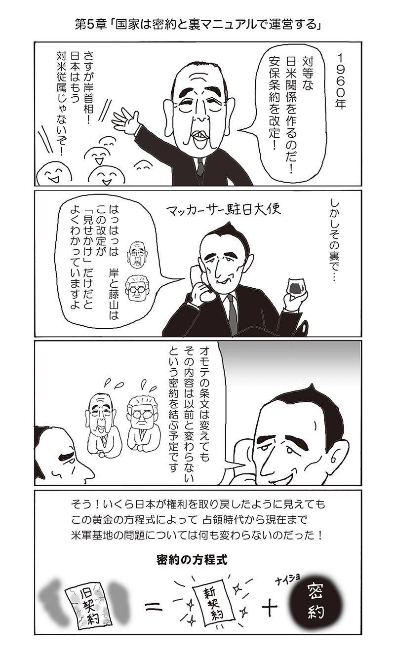 comic_005.jpg